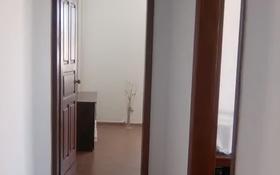 5-комнатный дом, 260 м², 6 сот., Казахстанская 192 за 43 млн 〒 в Талдыкоргане