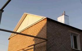 3-комнатный дом, 66.2 м², 3.7 сот., Строительная улица 8 за 9.5 млн 〒 в Мичуринском