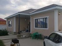 5-комнатный дом, 176 м², 8.3 сот.