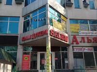 Помещение площадью 200 м², мкр №10 17а за 1 млн 〒 в Алматы, Ауэзовский р-н
