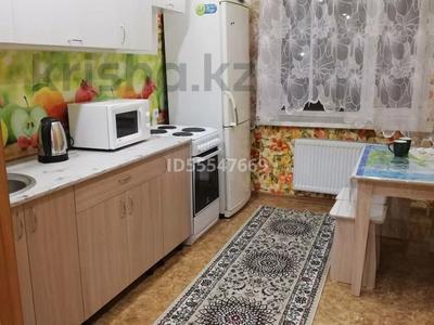 1-комнатная квартира, 43 м² по часам, Амангельды 50 — Лесная за 1 000 〒 в Павлодаре — фото 3