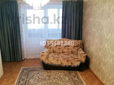 1-комнатная квартира, 43 м² по часам, Амангельды 50 — Лесная за 1 000 〒 в Павлодаре — фото 6