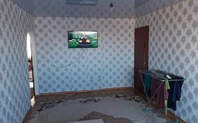 3-комнатная квартира, 59 м², 5/5 этаж, Абая за 7.5 млн 〒 в Темиртау