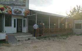 кафе за 20 млн 〒 в Кокшетау