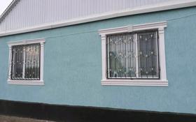 3-комнатный дом, 90 м², 8 сот., Еркынкала 2 2 улица за 14 млн 〒 в Атырау