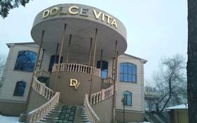 Здание, площадью 1700 м², Рыскулова 224 за 150 млн 〒 в Талгаре