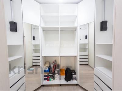 2-комнатная квартира, 74 м², 1/8 этаж, Кабанбай батыра 9/3 за 43 млн 〒 в Нур-Султане (Астане), Есильский р-н