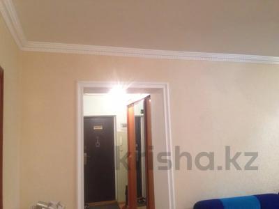 3-комнатная квартира, 64.9 м², 7/9 этаж, Алдиярова 2 за 18.5 млн 〒 в Актобе, Новый город — фото 10