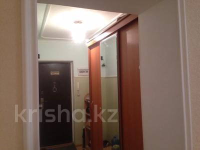 3-комнатная квартира, 64.9 м², 7/9 этаж, Алдиярова 2 за 18.5 млн 〒 в Актобе, Новый город — фото 11