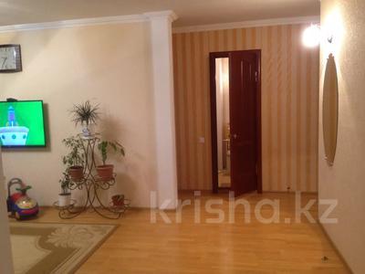 3-комнатная квартира, 64.9 м², 7/9 этаж, Алдиярова 2 за 18.5 млн 〒 в Актобе, Новый город — фото 9