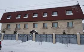 14-комнатный дом, 1064 м², 8 сот., Шертер 18 за 180 млн 〒 в Нур-Султане (Астана), Алматы р-н