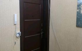 4-комнатная квартира, 80 м², 2/9 этаж, улица 50 лет Октября 44 за 16.5 млн 〒 в Рудном