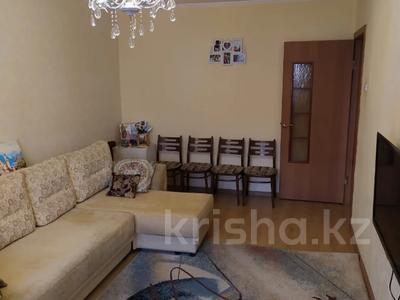 4-комнатная квартира, 74 м², 2/5 этаж, мкр Орбита-2, Мкр Орбита-2 за 40.5 млн 〒 в Алматы, Бостандыкский р-н