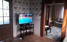 4-комнатный дом, 64 м², 4 сот., улица Курманова за 10.8 млн 〒 в Талдыкоргане