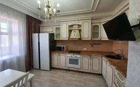 3-комнатная квартира, 120 м², 3/18 этаж помесячно, 23-15 28/1 за 150 000 〒 в Нур-Султане (Астана), Алматы р-н