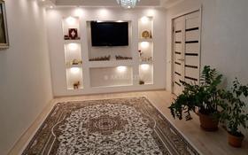 3-комнатная квартира, 98 м², 7/9 этаж, 19-й мкр за 23 млн 〒 в Актау, 19-й мкр