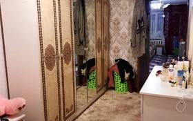 2-комнатная квартира, 42 м², 4/4 этаж, Толе би за 10.5 млн 〒 в Таразе