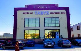 Здание, площадью 2240 м², Алтынсарина 174 — Пролетарская улица за 450 млн 〒 в Костанае