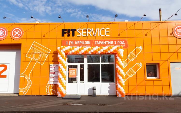 Возьмем в аренду помещение под…, Нур-Султан (Астана)