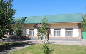 Пивоварня, Кафе, Бизнес за ~ 32 млн 〒 в Есик
