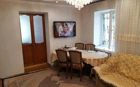 3-комнатный дом, 70 м², 3 сот., мкр Тастак-2, Маршака за 22 млн 〒 в Алматы, Алмалинский р-н