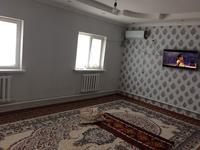 3-комнатный дом, 90 м², 11 сот.
