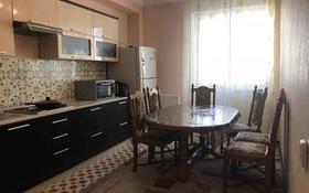 3-комнатная квартира, 138 м², 4/10 этаж, Орынбор 2 за 45.5 млн 〒 в Нур-Султане (Астана), Есильский р-н