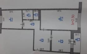 2-комнатная квартира, 52.6 м², 5/5 этаж, мкр. 4 5 за 14.2 млн 〒 в Уральске, мкр. 4