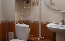 8-комнатный дом, 350 м², 16 сот., Николая Вавилова за 59 млн 〒 в Кокшетау