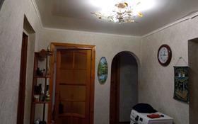 4-комнатная квартира, 90 м², 3/6 этаж, Елемесова за 20 млн 〒 в Кокшетау