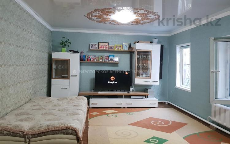 3-комнатный дом, 118.2 м², 2.7 сот., Ясная Поляна за 23 млн 〒 в Алматы, Алатауский р-н
