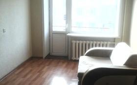 1-комнатная квартира, 31 м², 4/5 этаж, мкр Пришахтинск, 21й микрорайон за 6.1 млн 〒 в Караганде, Октябрьский р-н