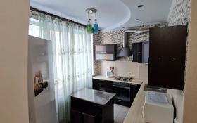 2-комнатная квартира, 55 м², 5/9 этаж помесячно, Сыганак 18 — Туркестан за 140 000 〒 в Нур-Султане (Астана), Есиль р-н