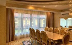 10-комнатный дом помесячно, 417 м², проспект Аль-Фараби — Керей-Жаныбек Хандар за 900 000 〒 в Алматы, Медеуский р-н