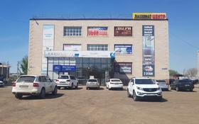 Офис площадью 20 м², Маскеу 9А за 2 500 〒 в Нур-Султане (Астана)