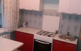 1-комнатная квартира, 36 м² помесячно, 3 за 70 000 〒 в Капчагае