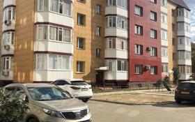 2-комнатная квартира, 126 м², 3/5 этаж, Момышулы — Кабанбай батыра за 43.5 млн 〒 в Семее