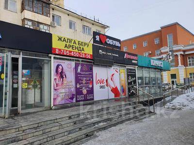 Магазин площадью 194.7 м², Баймагамбетова 187 за 90 млн 〒 в Костанае — фото 3