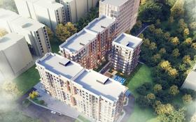 4-комнатная квартира, 130 м², 5/10 этаж, мкр Коктем-1, Сатпаева 18Д за 66 млн 〒 в Алматы, Бостандыкский р-н