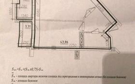 1-комнатная квартира, 49 м², 7/9 этаж помесячно, Пр.Туран 60 за 100 000 〒 в Нур-Султане (Астана), Есиль р-н