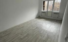 2-комнатная квартира, 44 м², 4/4 этаж, мкр №11 — Шаляпина за 18.8 млн 〒 в Алматы, Ауэзовский р-н