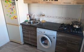 2-комнатная квартира, 46 м², 4/5 этаж, проспект Каныша Сатпаева 12 за 12 млн 〒 в Атырау
