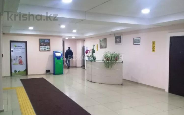 Офис площадью 87 м², Жангельдина за 2 000 〒 в Алматы, Медеуский р-н