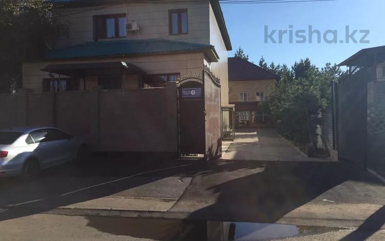 Офис площадью 300 м², Александра - Княгинина 7 — Космонавтов за 600 000 〒 в Нур-Султане (Астана), Есиль р-н