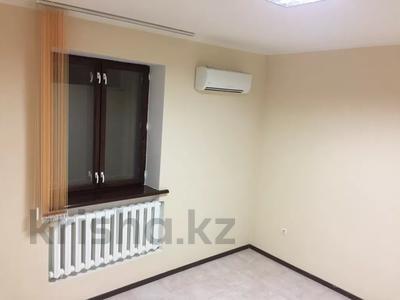 Офис площадью 300 м², Александра - Княгинина 7 — Космонавтов за 600 000 〒 в Нур-Султане (Астана), Есиль р-н — фото 19
