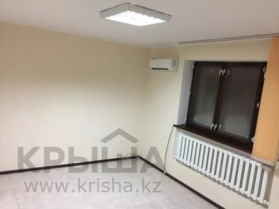 Офис площадью 300 м², Александра - Княгинина 7 — Космонавтов за 600 000 〒 в Нур-Султане (Астана), Есиль р-н — фото 24