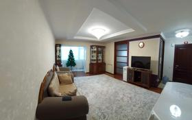 4-комнатная квартира, 80.3 м², 4/9 этаж, Крылова 68 — Антона Чехова за 37 млн 〒 в Усть-Каменогорске