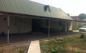 3-комнатный дом, 65 м², 8 сот., Тегисова 111 за 15 млн 〒 в Каскелене