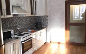 2-комнатная квартира, 65.7 м², 2/10 этаж, Байтурсынова 19 за 23.9 млн 〒 в Нур-Султане (Астана)