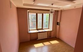 2-комнатная квартира, 68 м², 3/5 этаж, Чайжунусова 129 — Момышулы за 18 млн 〒 в Семее